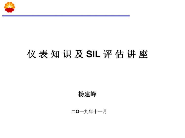 /ppt/24328.html