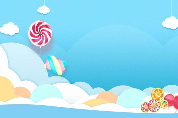 两张可爱卡通蓝天白云PPT背景图片