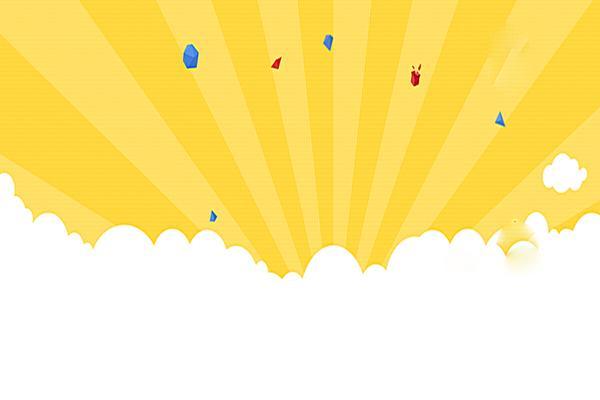 两张黄色卡通白云阳光PPT背景图