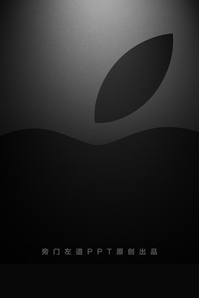 苹果又开发布会了-1
