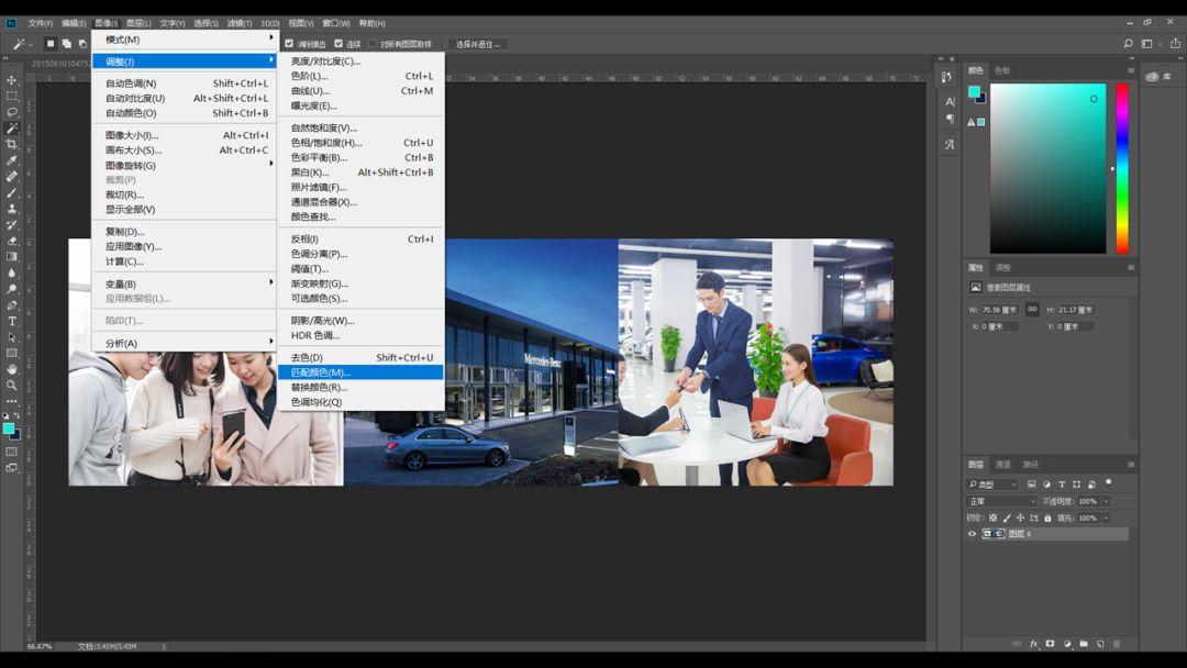 3个超级简单的PS图片处理技巧帮你提升PPT颜值-17