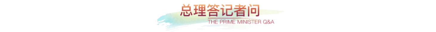 党政风PPT设计-14