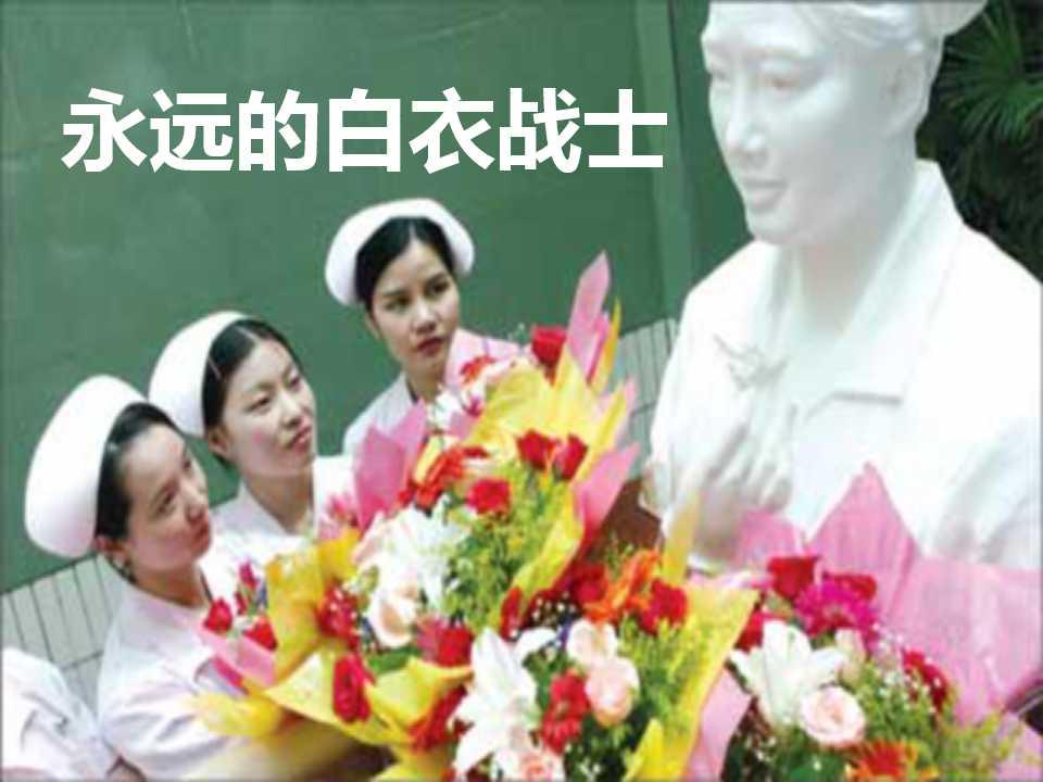 /kejian/yuwen/1842.html