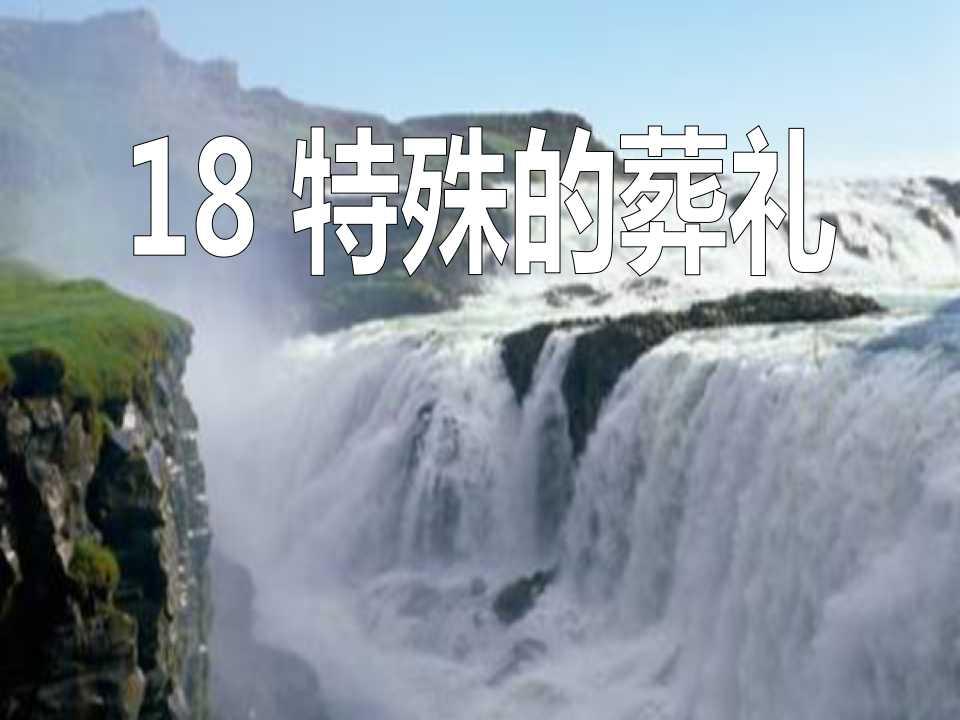 /kejian/yuwen/1851.html
