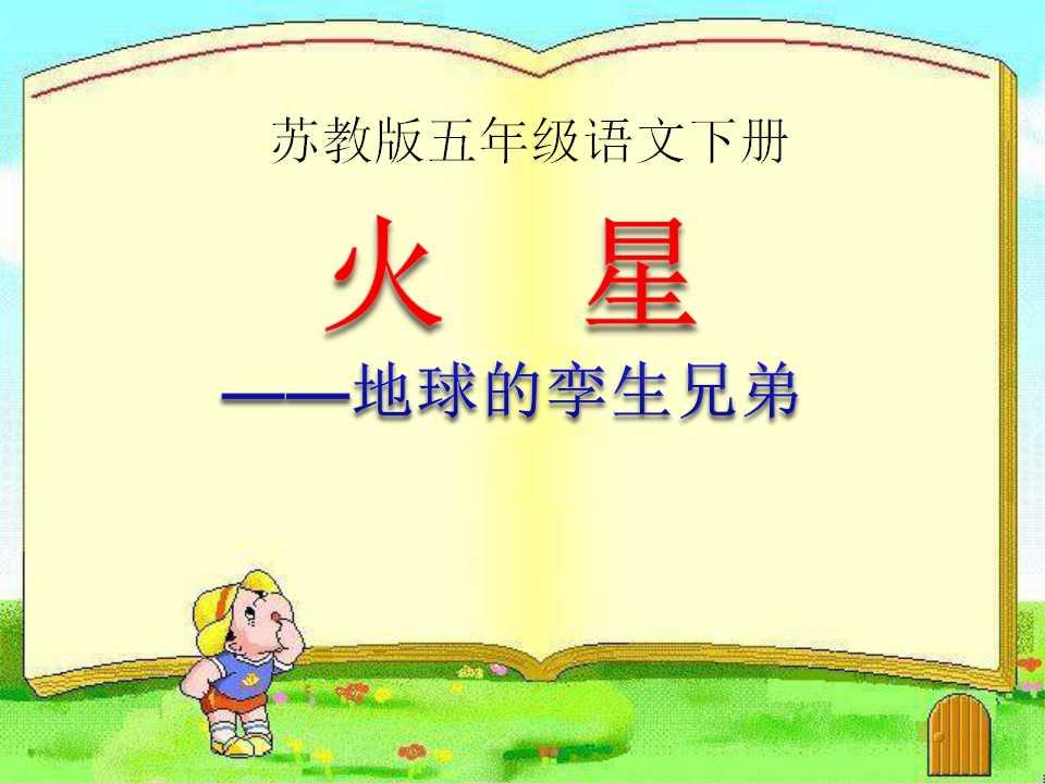 /kejian/yuwen/1873.html