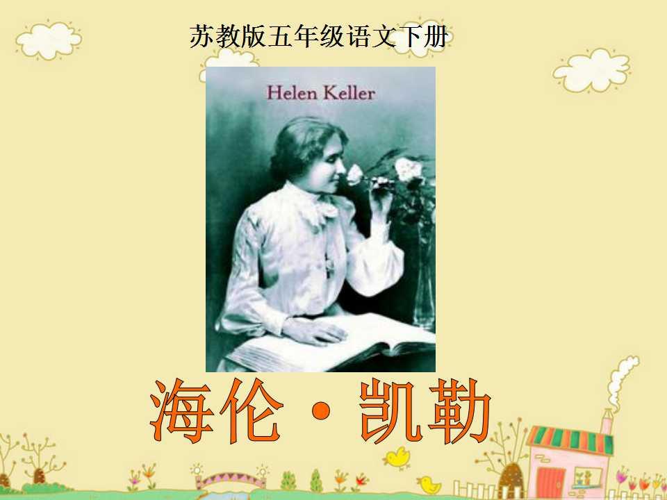 /kejian/yuwen/1878.html