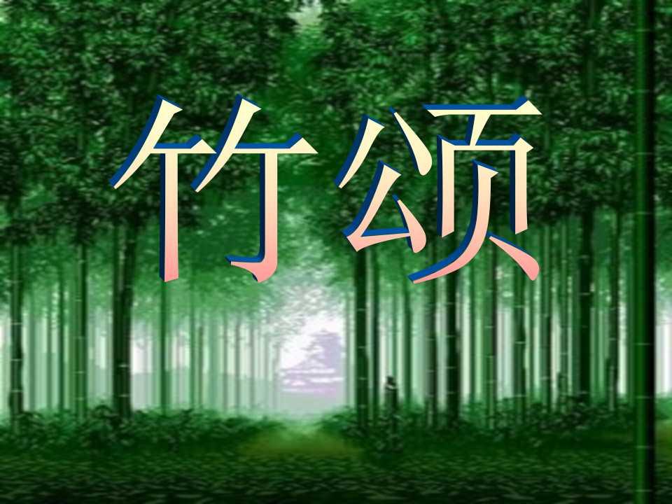 /kejian/yuwen/13713.html