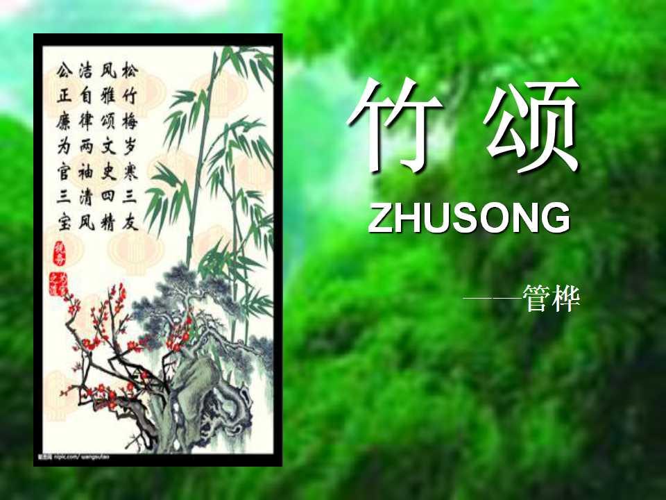 /kejian/yuwen/13714.html