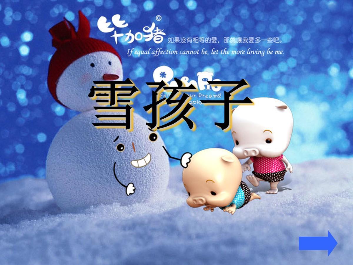 /kejian/yuwen/15949.html