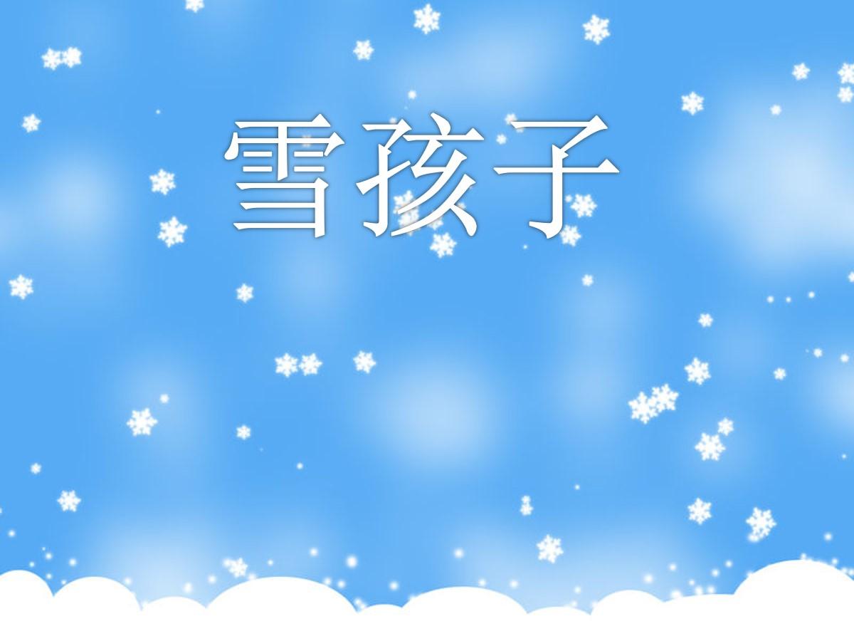 /kejian/yuwen/15950.html