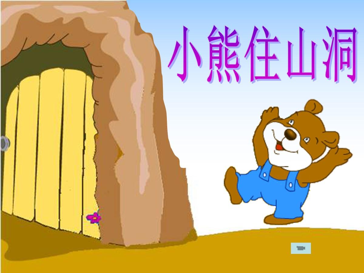 /kejian/yuwen/15951.html