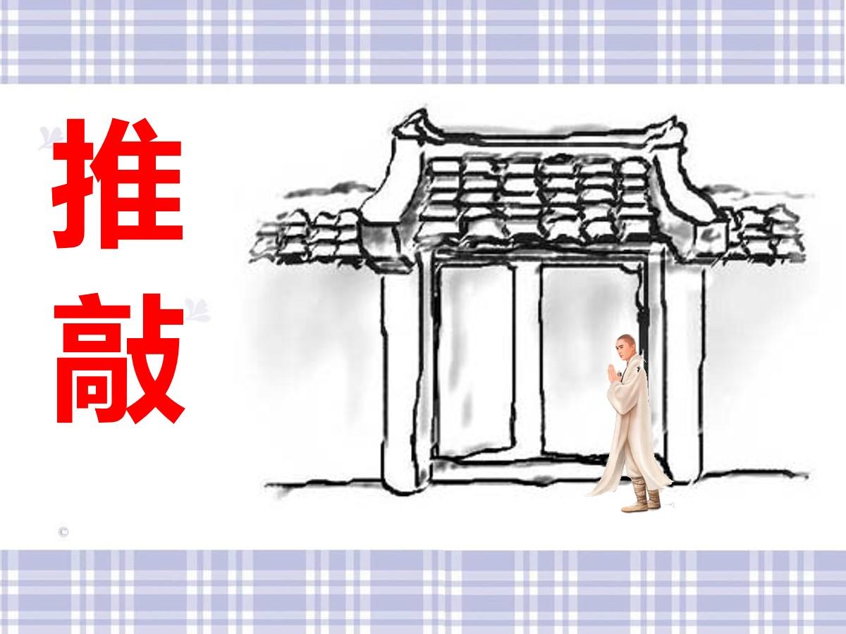 /kejian/yuwen/16513.html