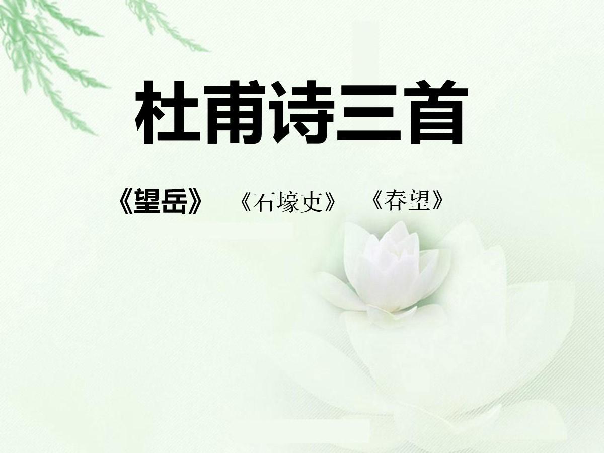 /kejian/yuwen/16514.html