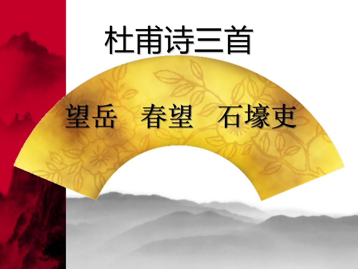 /kejian/yuwen/16516.html