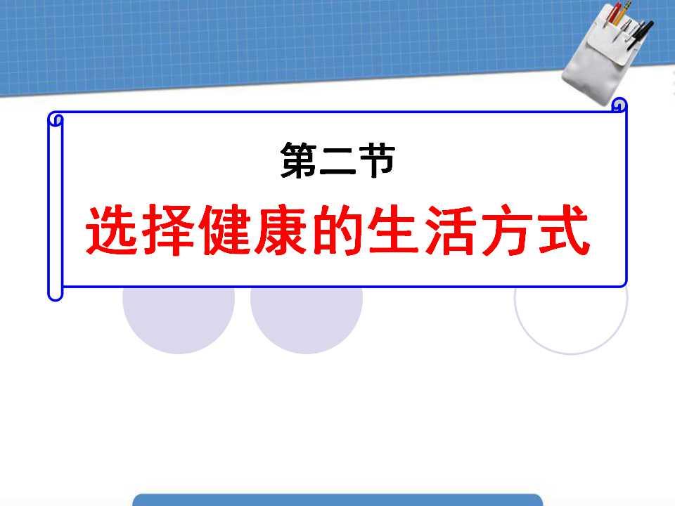 /kejian/shengwu/3475.html
