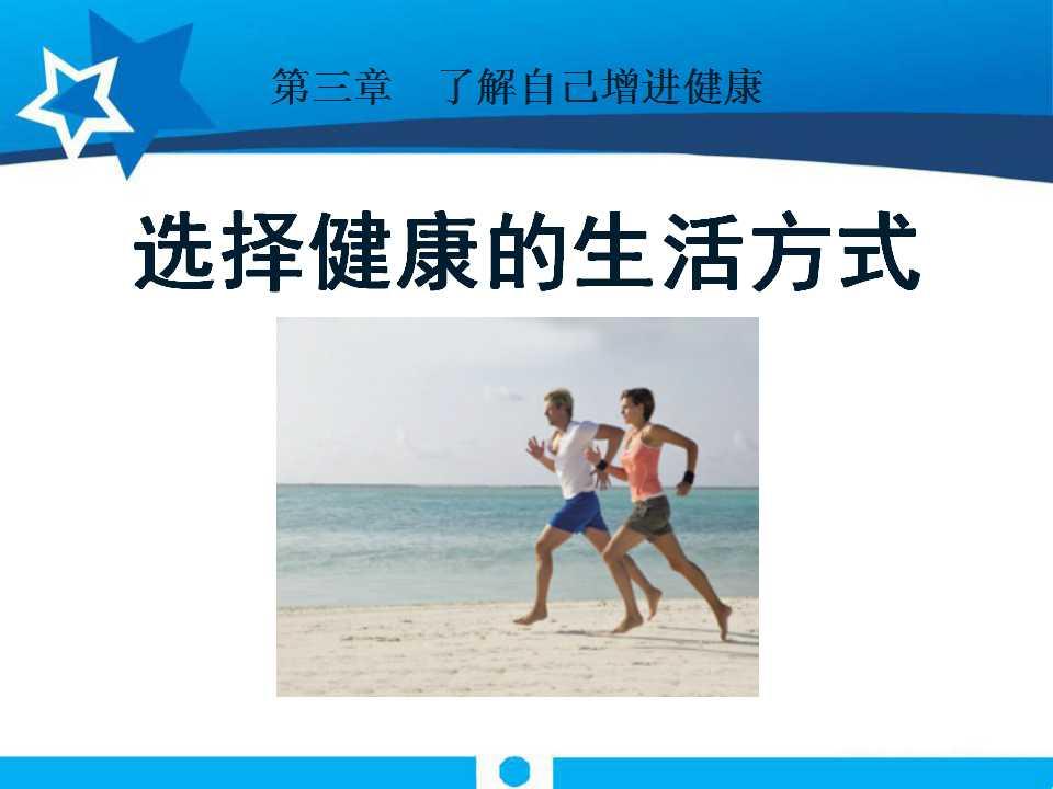 /kejian/shengwu/3476.html
