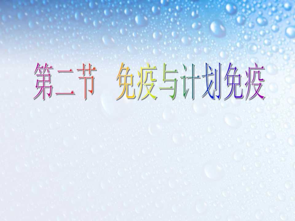 /kejian/shengwu/3480.html