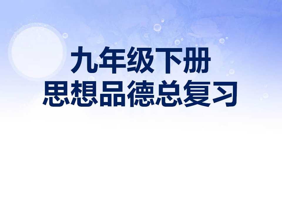 /kejian/pinde/4546.html