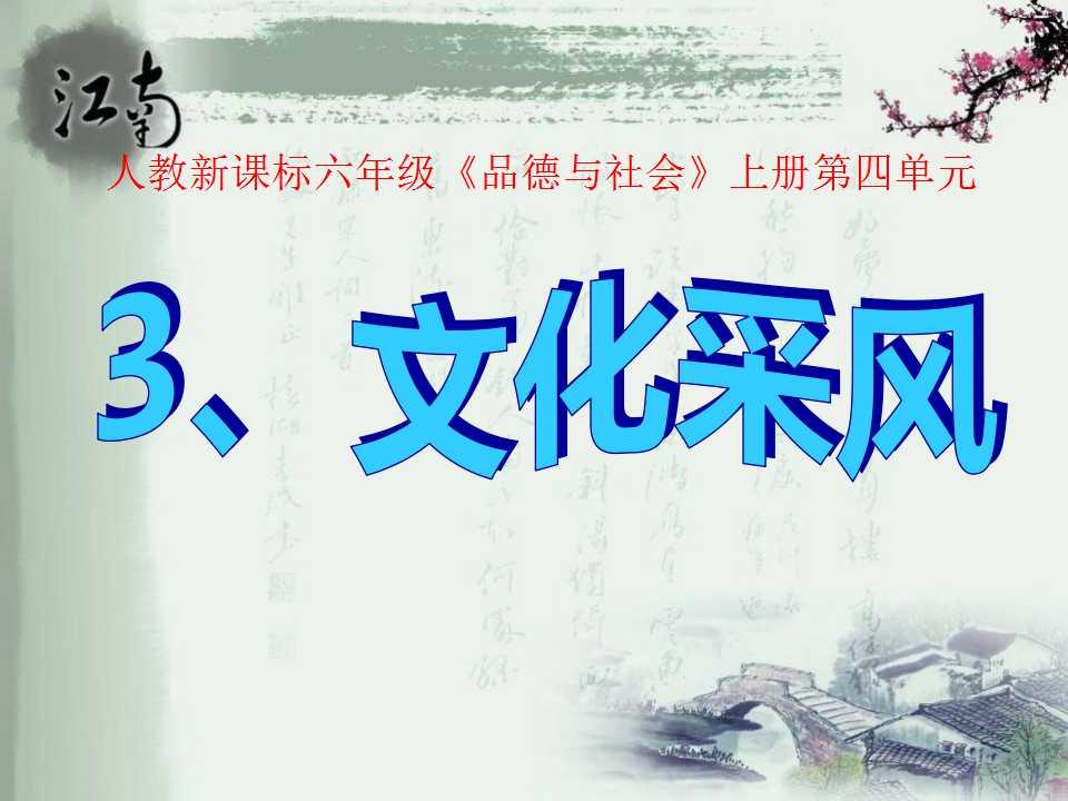 /kejian/shehui/5316.html