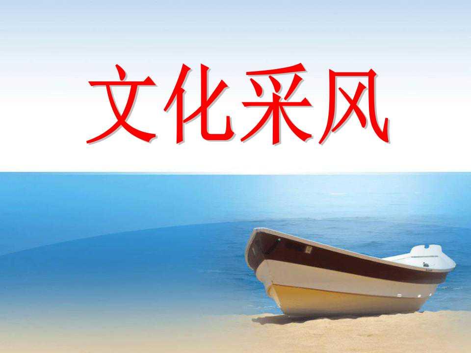 /kejian/shehui/5317.html