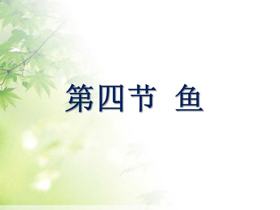 /kejian/shengwu/6923.html