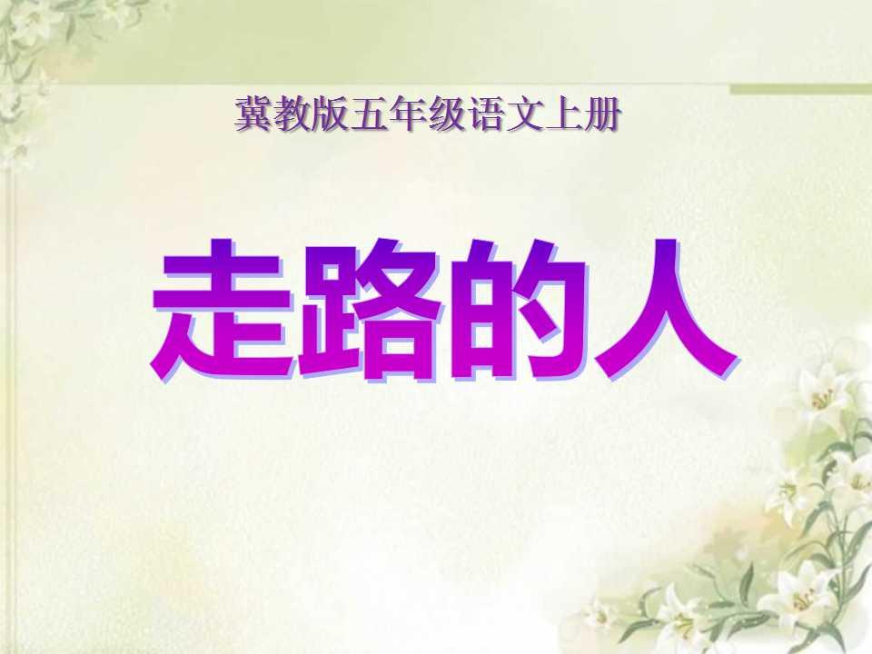 /kejian/yuwen/18142.html
