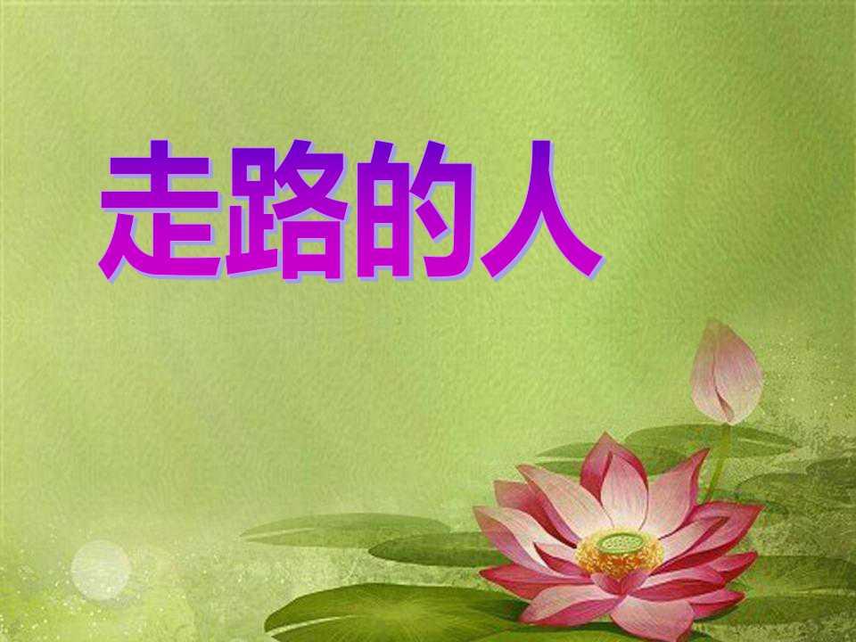 /kejian/yuwen/18144.html