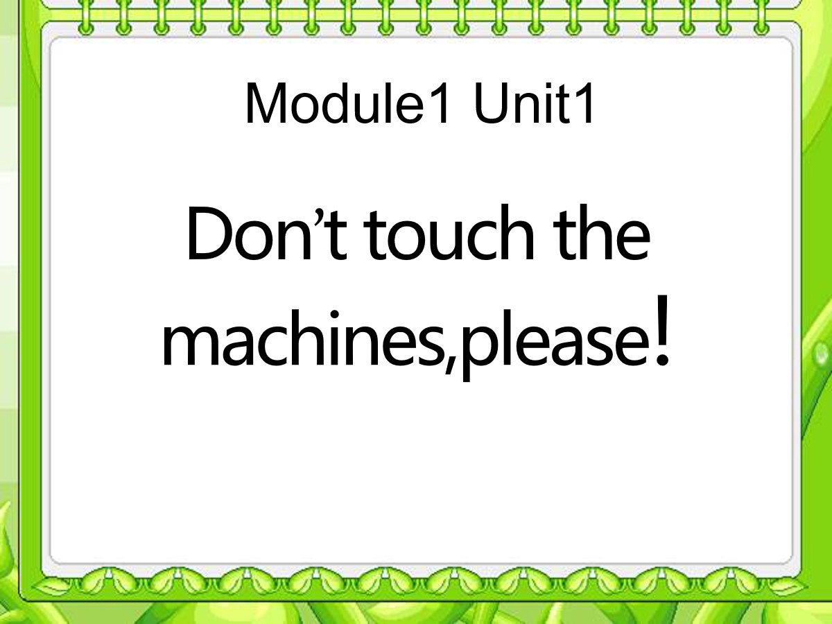 《Don't touch the machinesplease!》PPT课件4