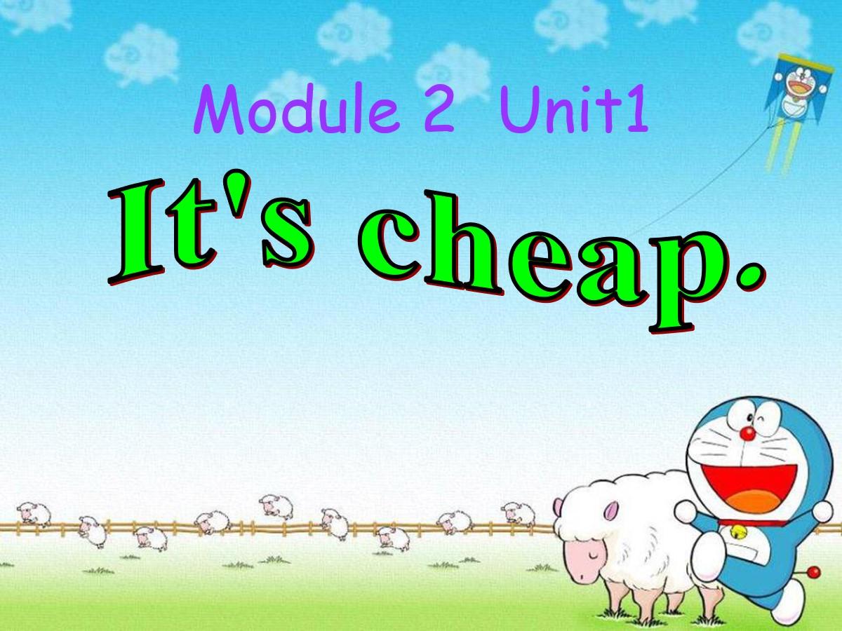 《It's cheap》PPT课件4