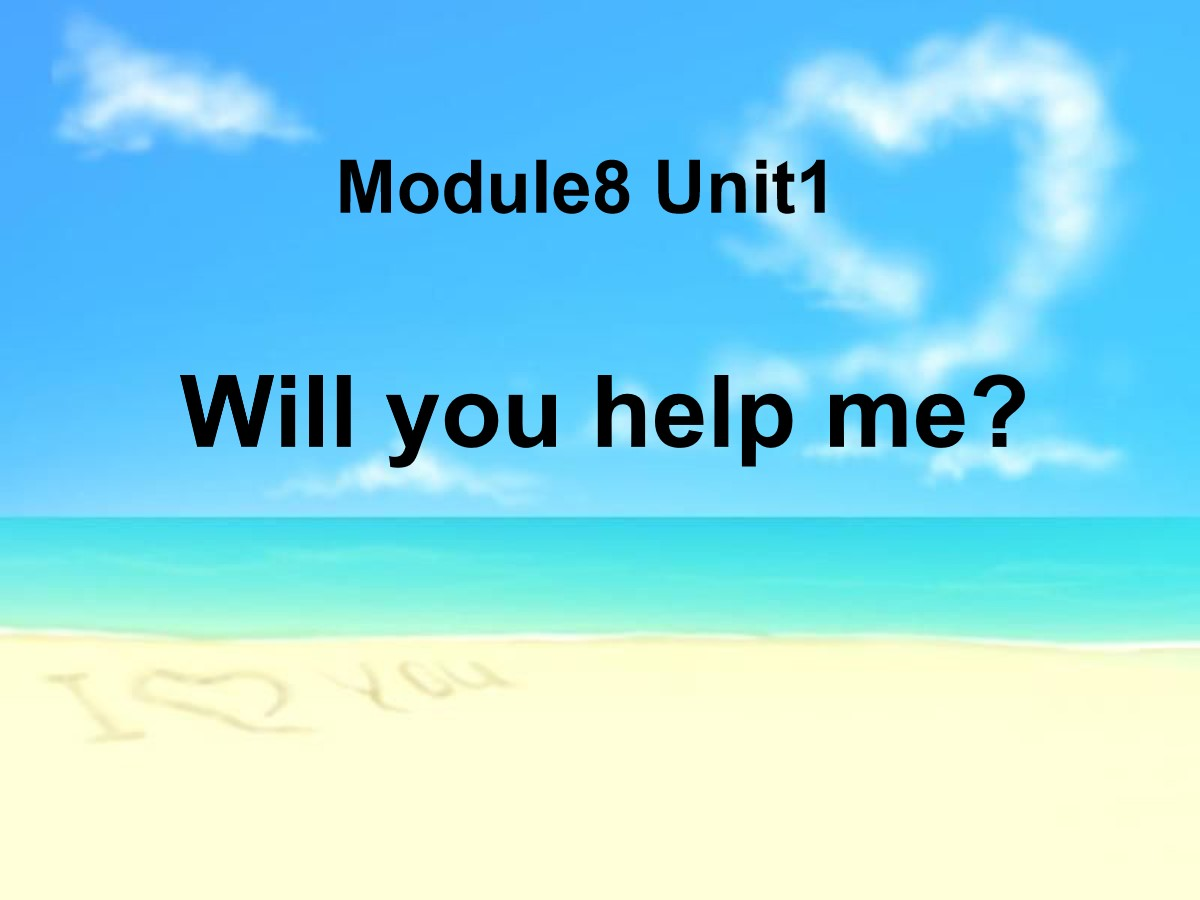 《Will you help me?》PPT课件2