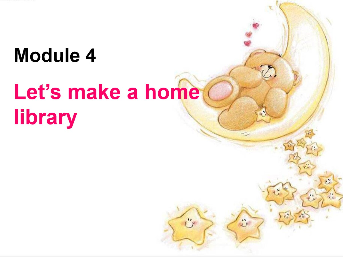 《Let's make a home library》PPT课件