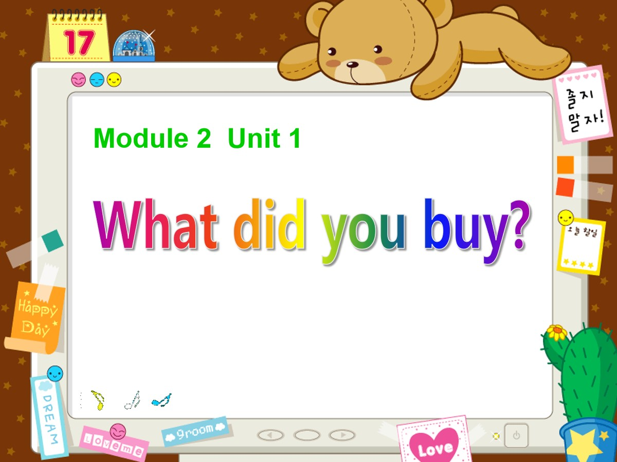 《What did you buy?》PPT课件