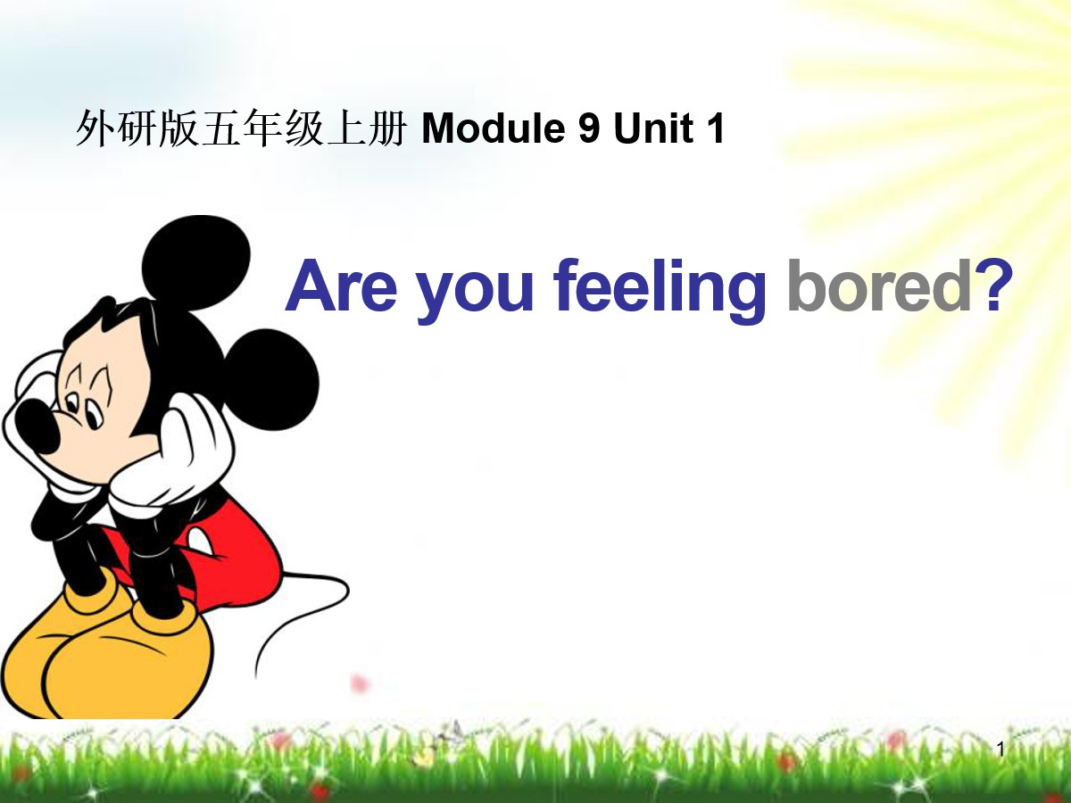 《Are you feeling bored?》PPT课件2