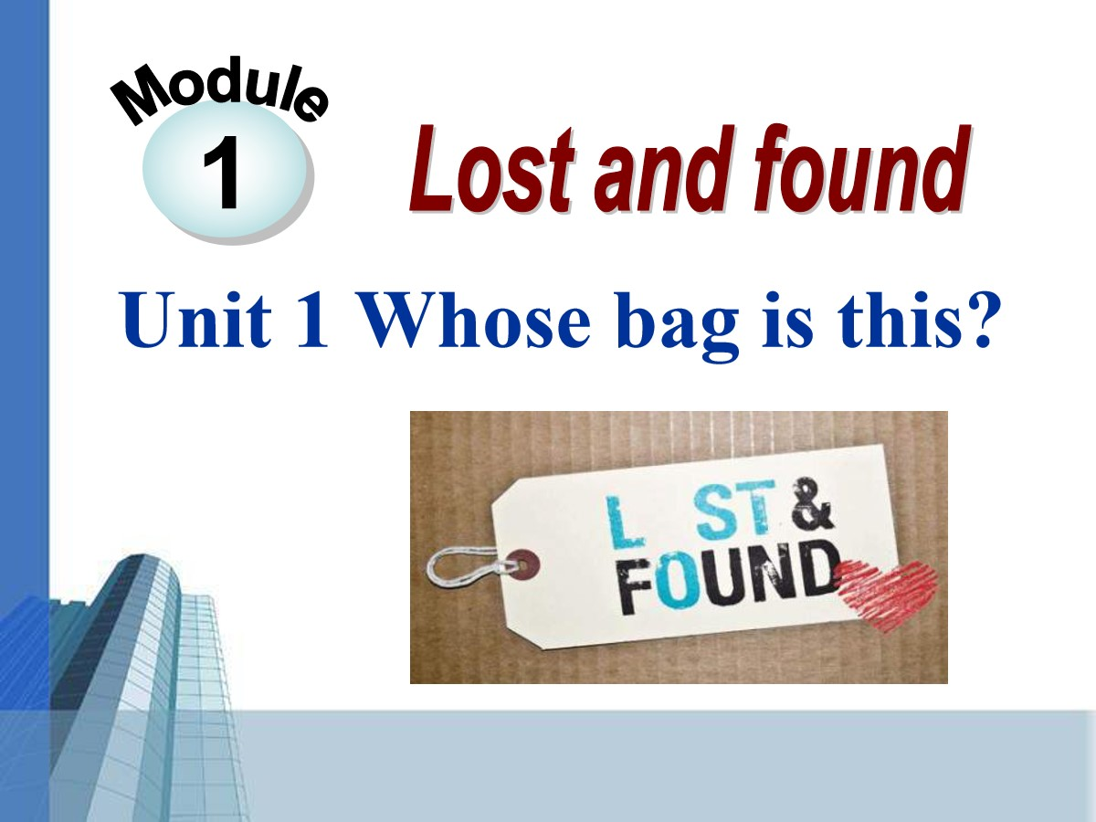 《Whose bag is this?》Lost and found PPT课件