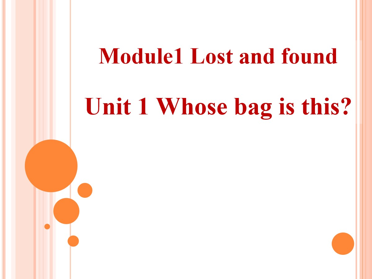 《Whose bag is this?》Lost and found PPT课件3