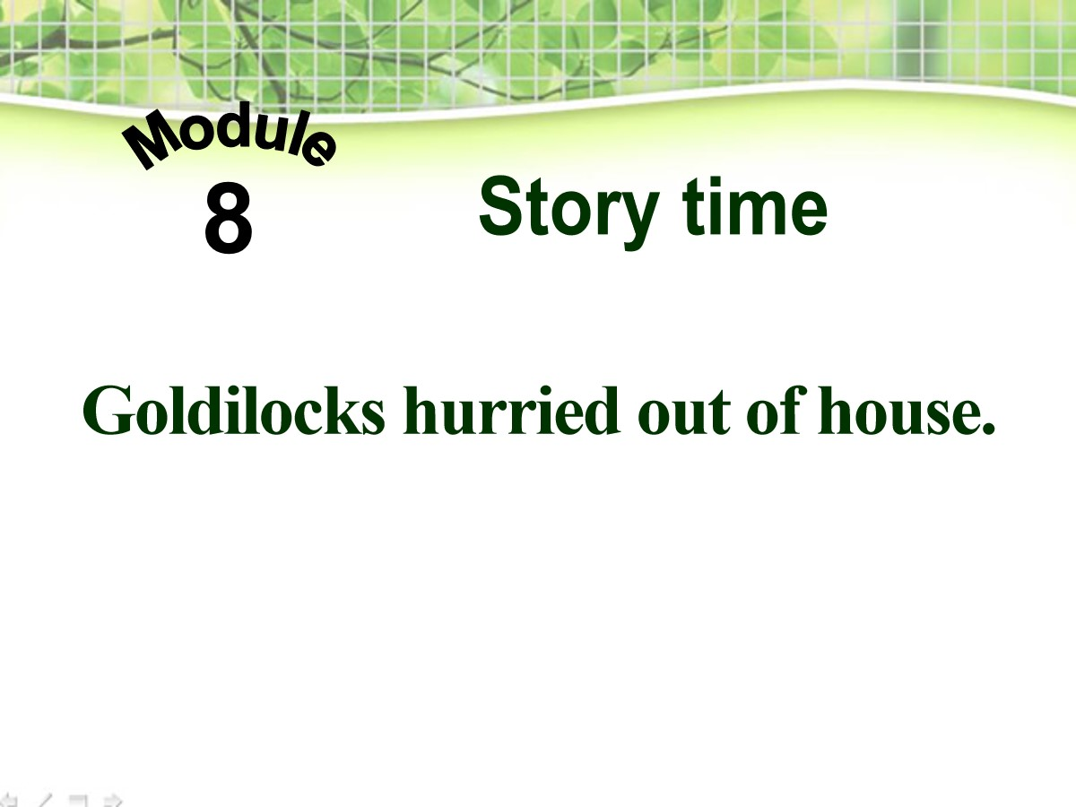 《Goldilocks hurried out of the house》Story time PPT课件2