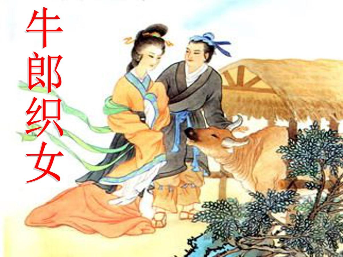 /kejian/yuwen/20903.html