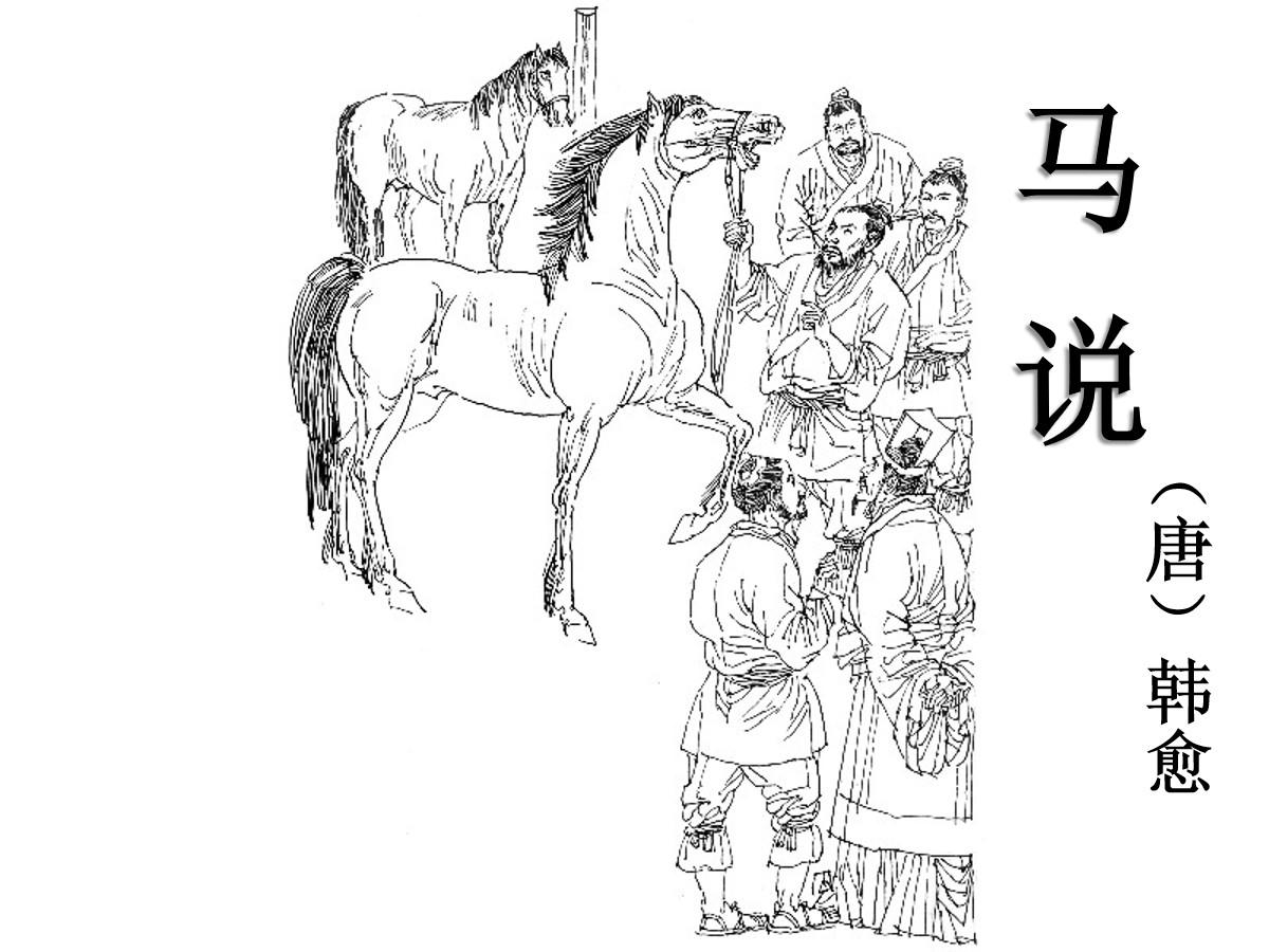 /kejian/yuwen/21657.html