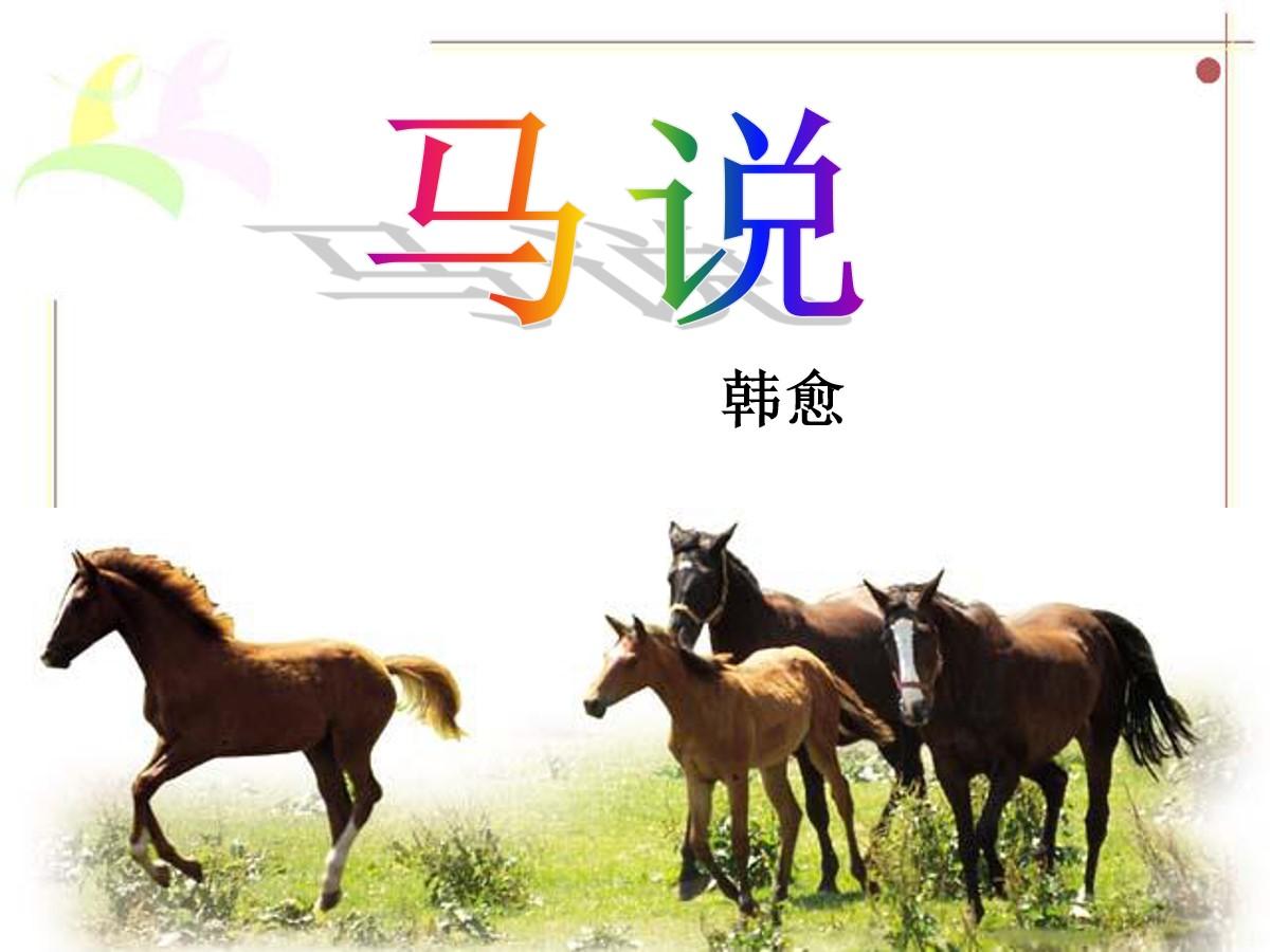 /kejian/yuwen/21658.html