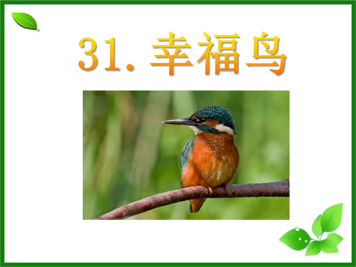 /kejian/yuwen/21933.html