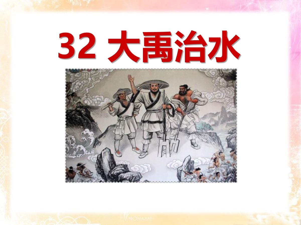 /kejian/yuwen/21934.html