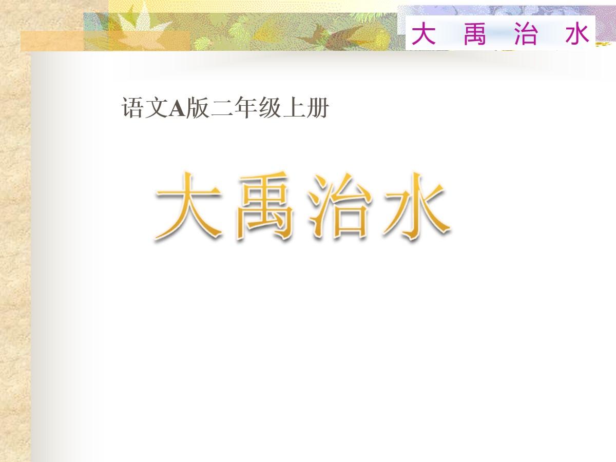 /kejian/yuwen/21935.html