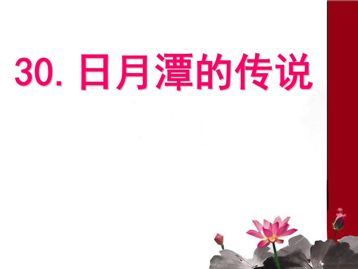 /kejian/yuwen/22054.html
