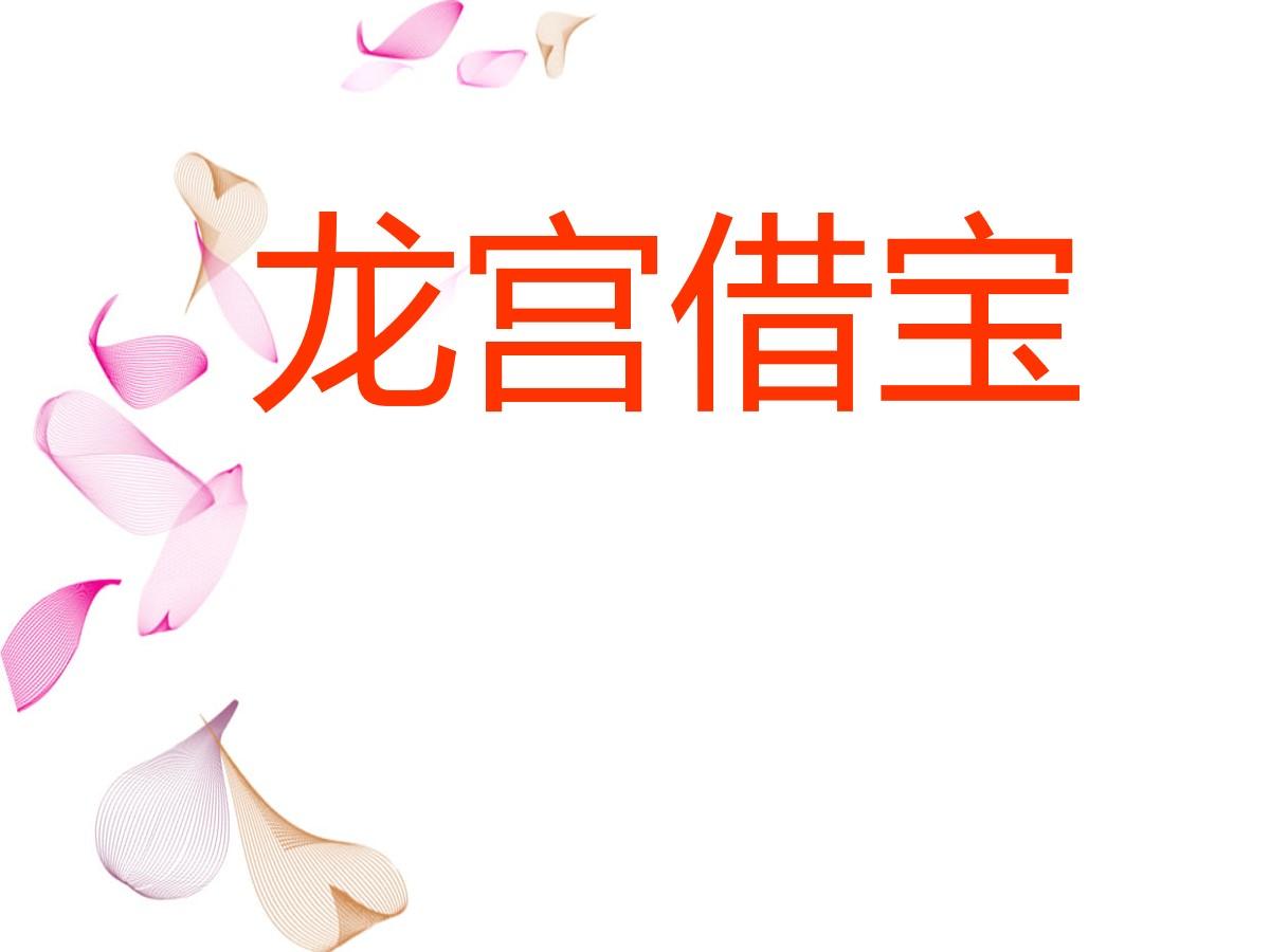 /kejian/yuwen/22059.html
