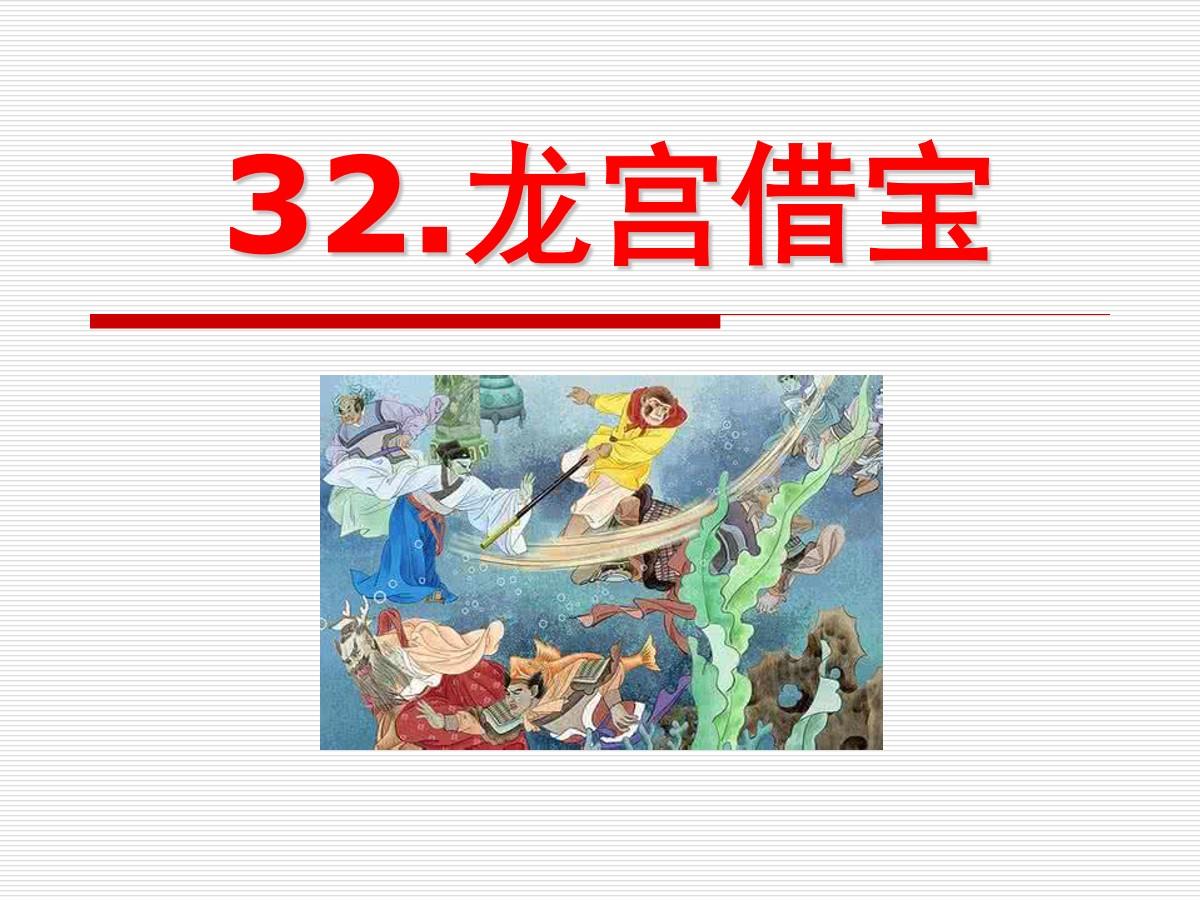 /kejian/yuwen/22060.html