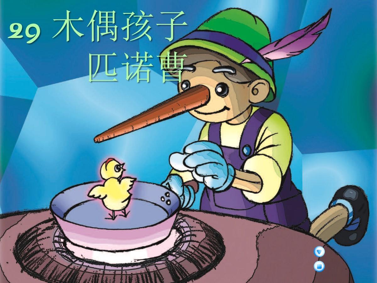 /kejian/yuwen/22124.html