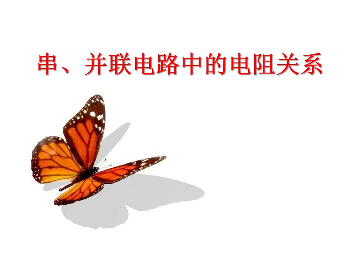 /kejian/wuli/24922.html