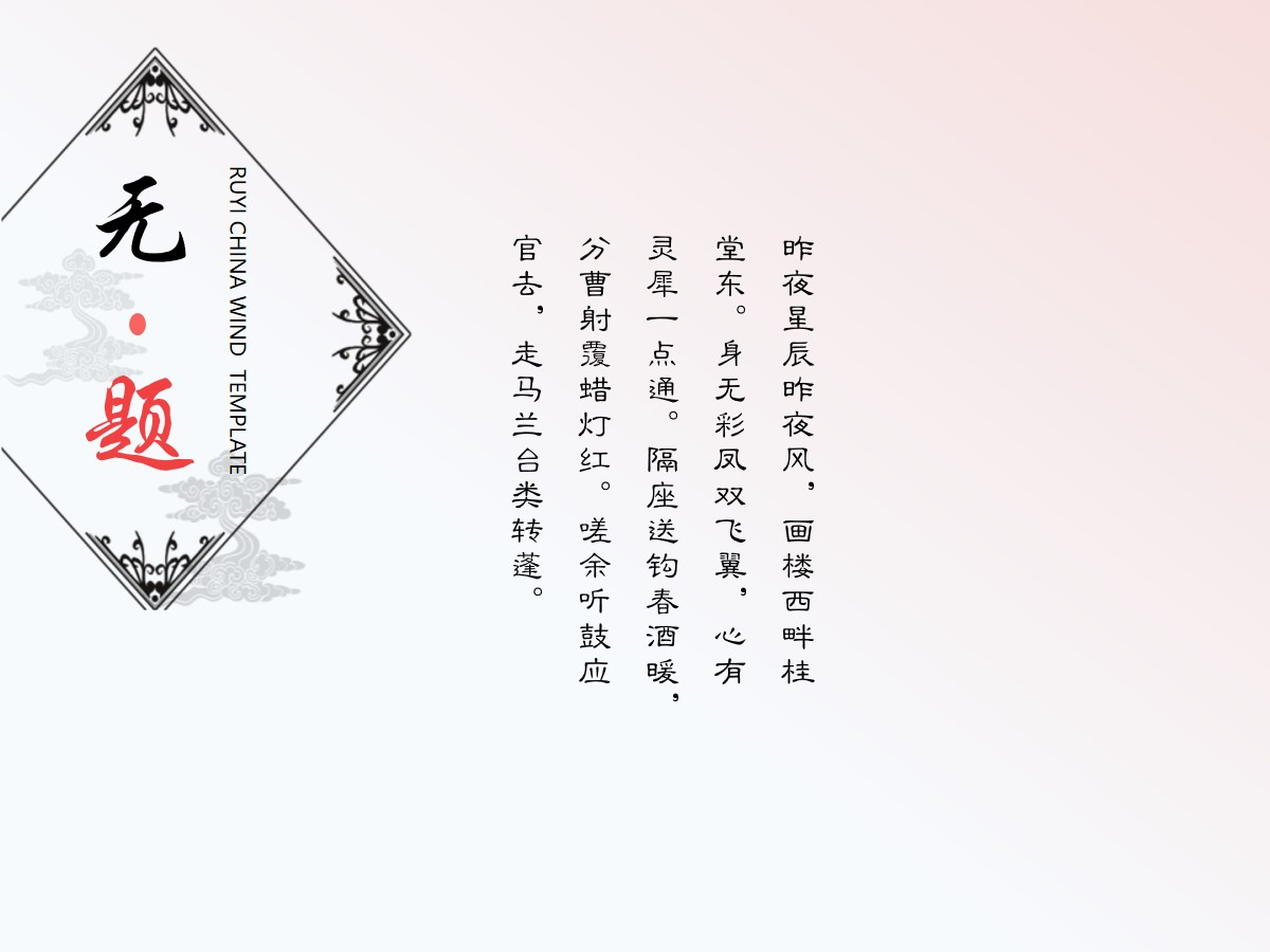 /kejian/yuwen/29325.html