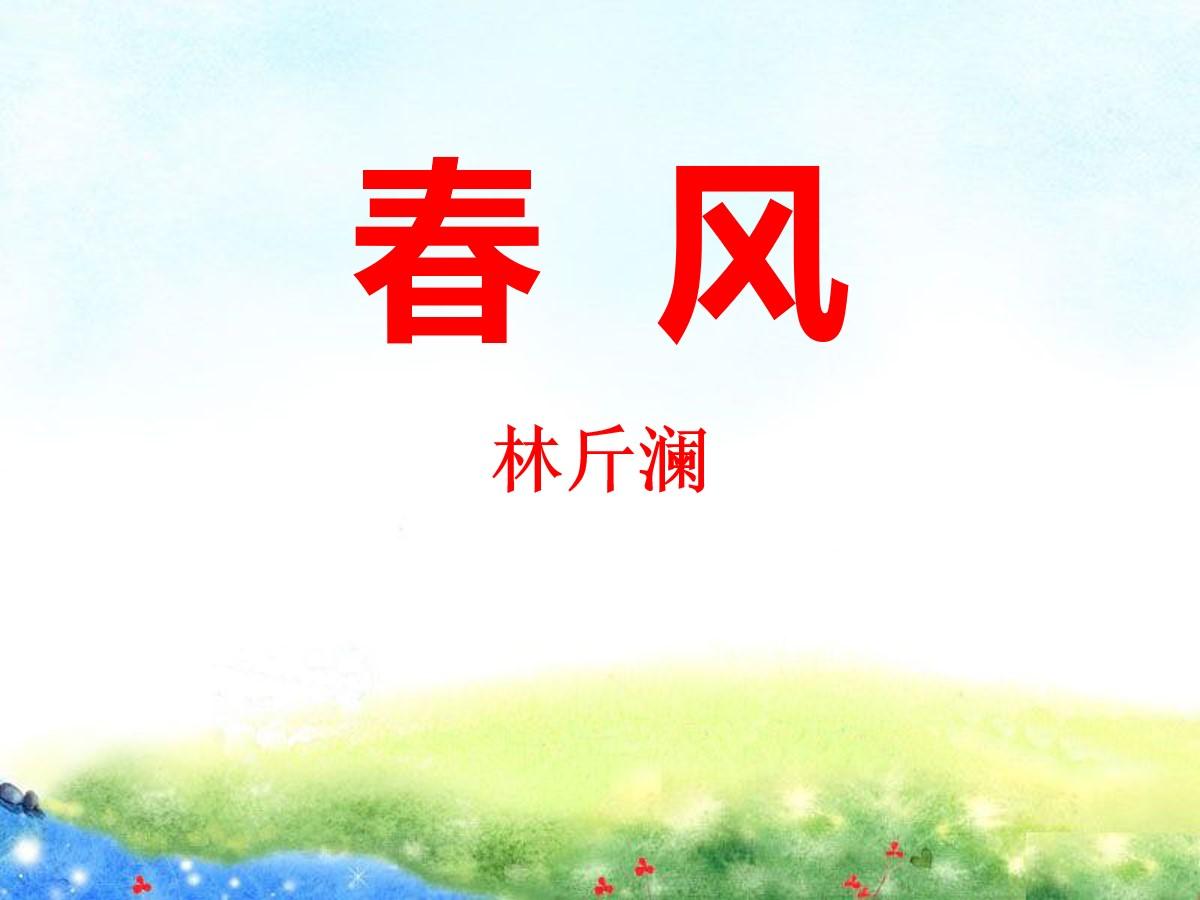 /kejian/yuwen/30755.html
