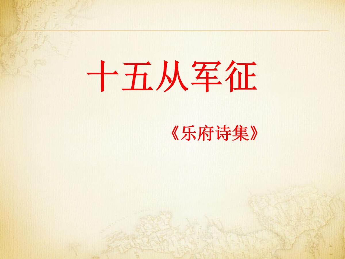 /kejian/yuwen/30780.html